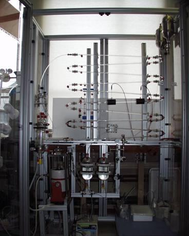 Prototype meso-reactor